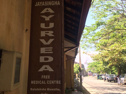 Center for Aryuvedic Treatments Sri Lanka